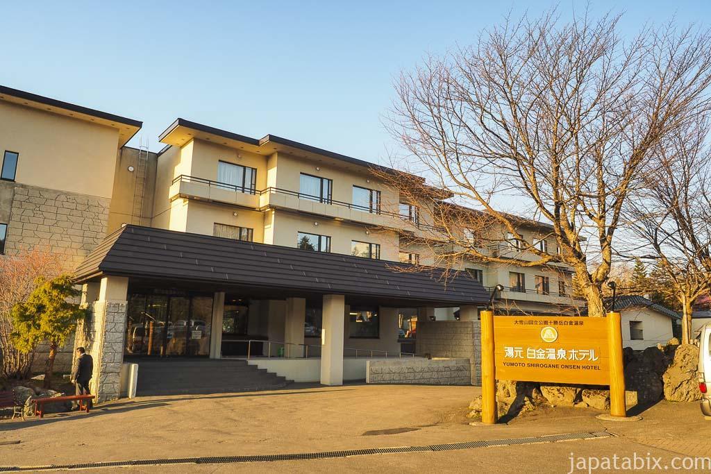 北海道 美瑛町 湯元 白金温泉ホテル