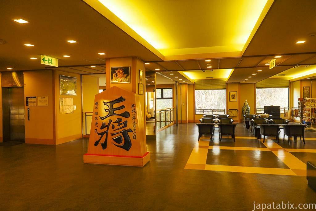 北海道 美瑛町 湯元 白金温泉ホテル ロビー