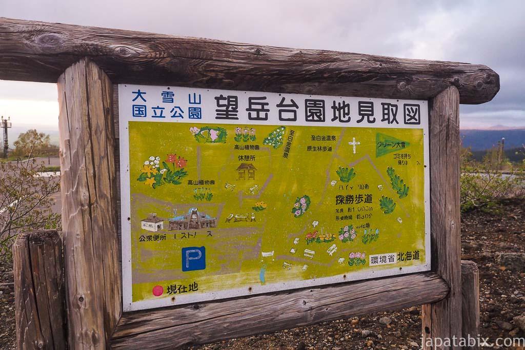 北海道 美瑛町 望岳台園地 マップ