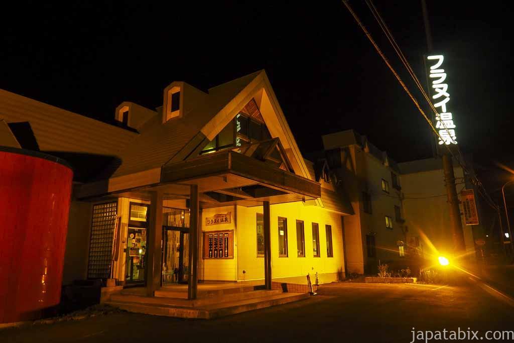 北海道 上富良野町 フラヌイ温泉