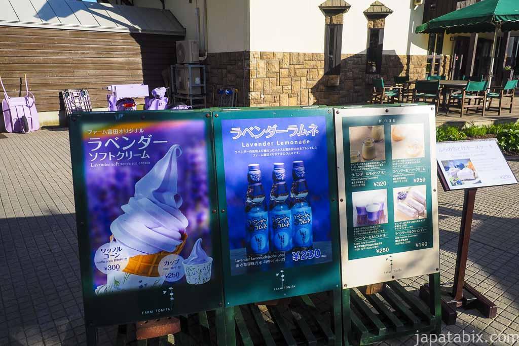 北海道 ファーム富田 ソフトクリーム