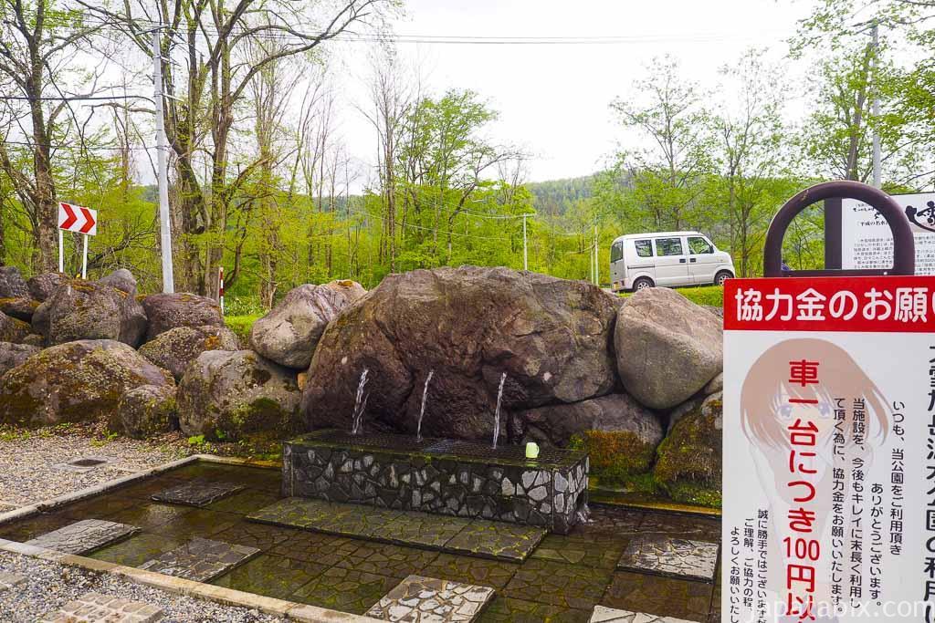 北海道 東川町 大雪旭岳源水公園