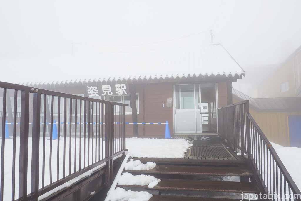 北海道 東川町 大雪山 旭岳ロープウェイ 姿見駅