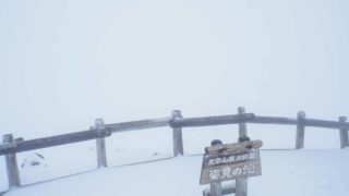 北海道 東川町 大雪山 旭岳 姿見の池