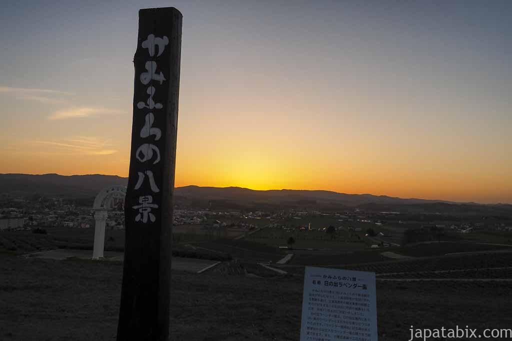 北海道 上富良野 日の出ラベンダー園 から見る夕暮れ