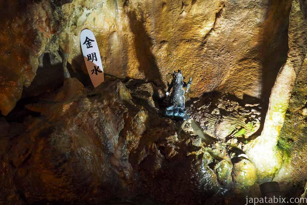 北海道 当麻鍾乳洞