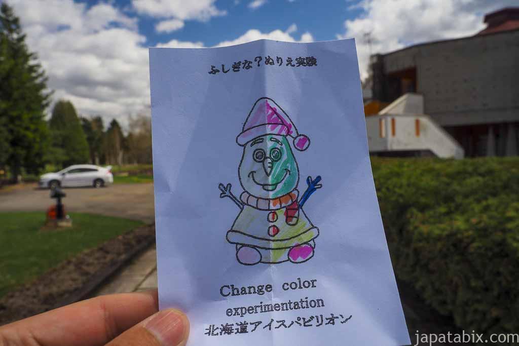 氷の美術館 北海道アイスパビリオン 塗り絵