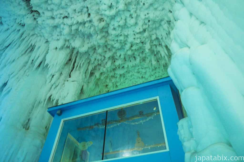 氷の美術館 北海道アイスパビリオン 避難用の暖かい部屋