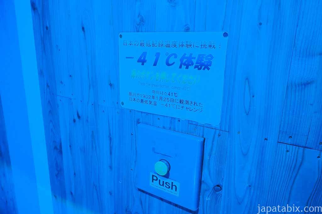 氷の美術館 北海道アイスパビリオン -41℃を体験