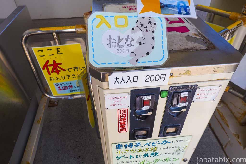 北海道紋別市 オホーツクとっかりセンター ゲート