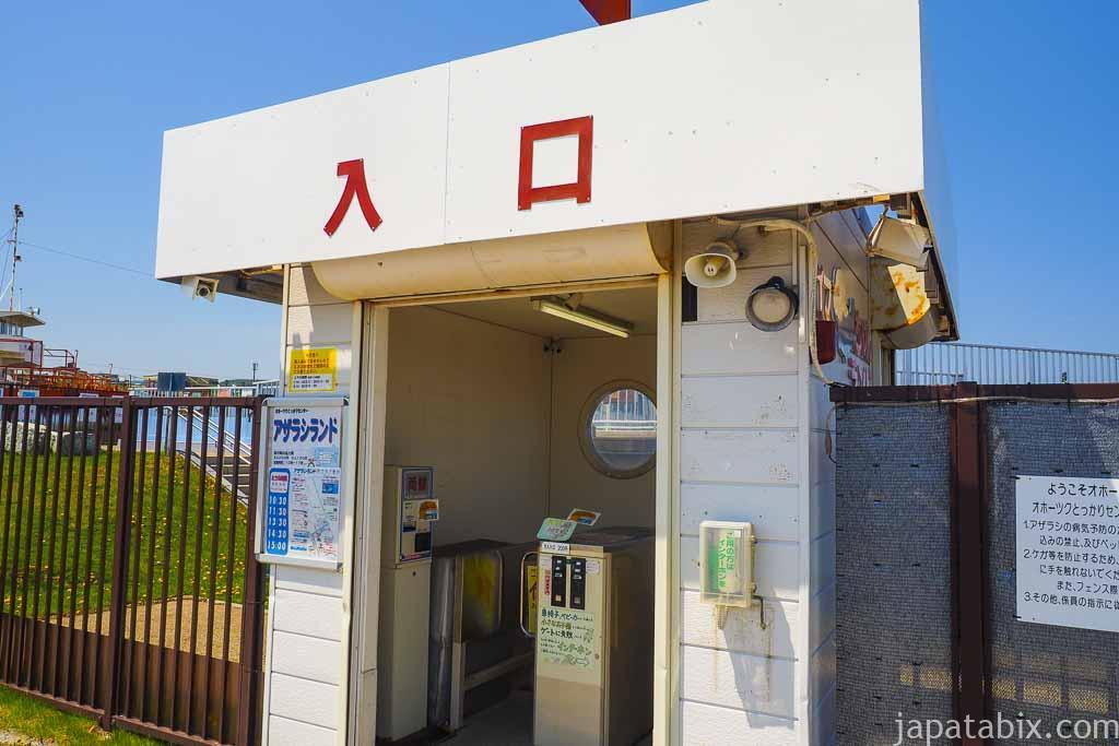 北海道紋別市 オホーツクとっかりセンター入り口