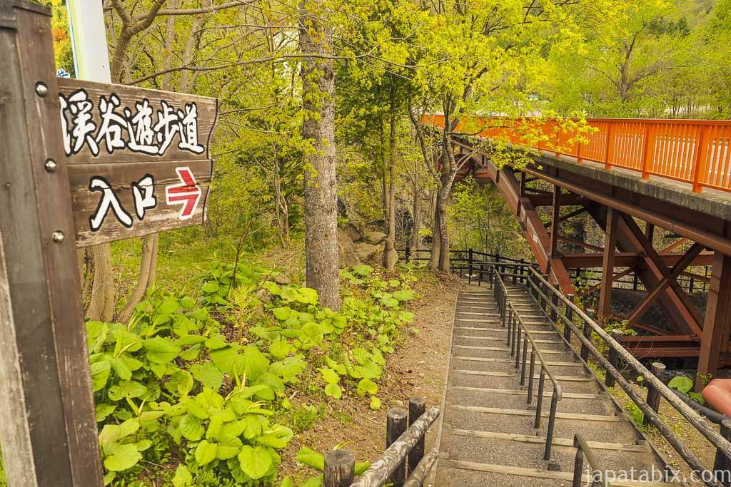 北海道滝上町 錦仙峡