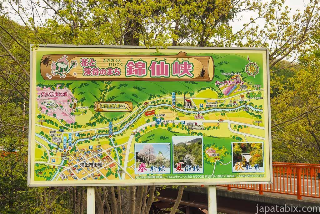 北海道滝上町 錦仙峡 マップ