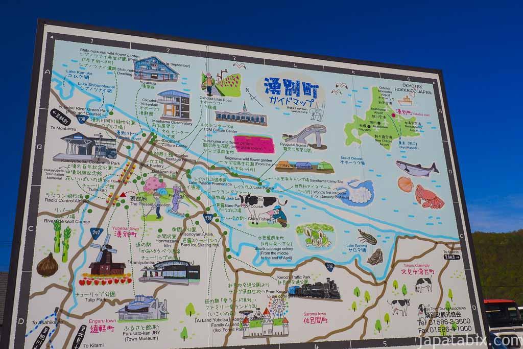 北海道湧別町 ガイドマップ