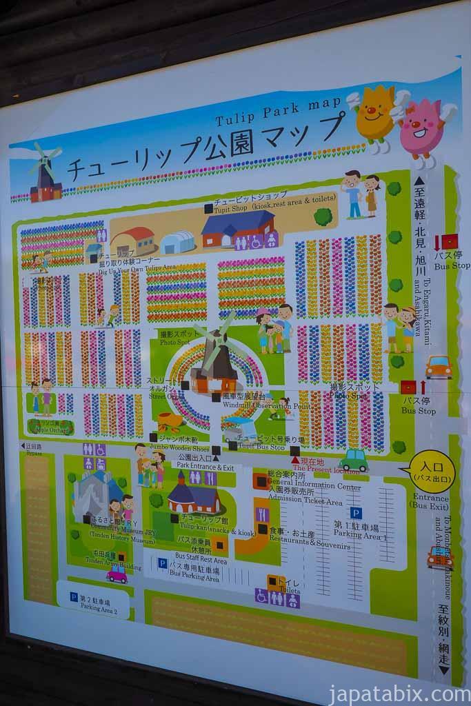 北海道湧別町 かみゆうべつチューリップ公園 園内マップ