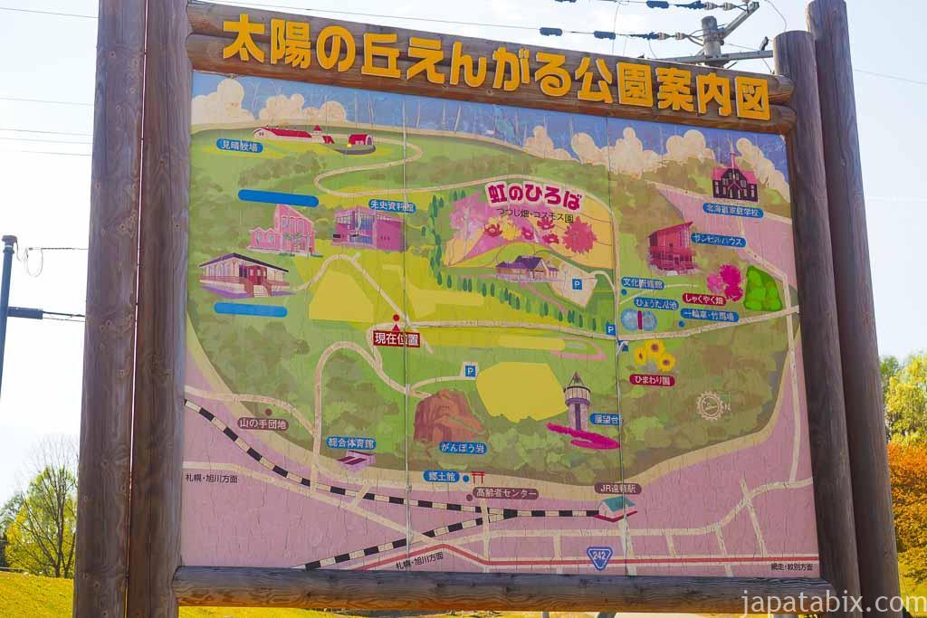 遠軽町 太陽の丘えんがる公園周辺マップ