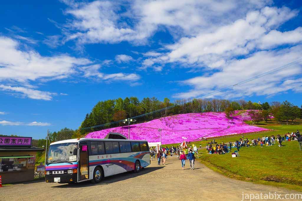 北海道遠軽町 太陽の丘えんがる公園