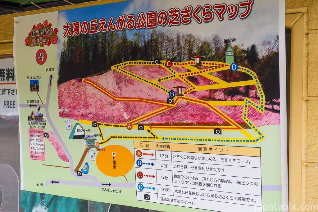 北海道遠軽町 太陽の丘えんがる公園 マップ