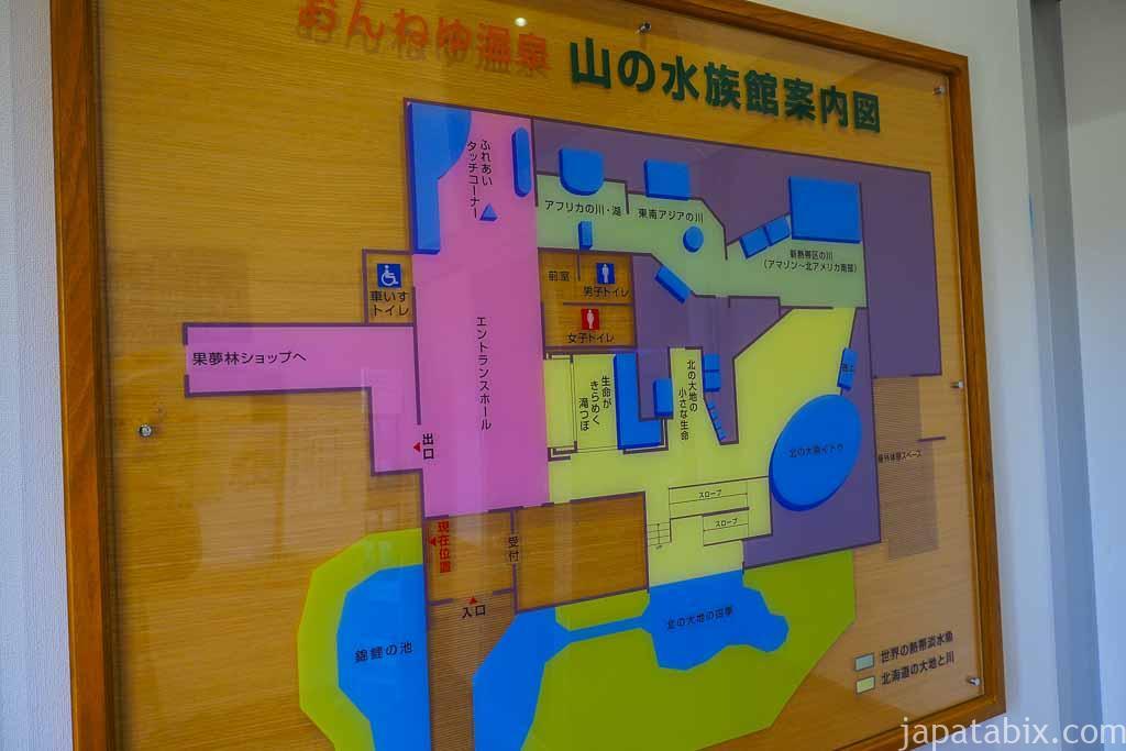 北の大地の水族館 館内マップ