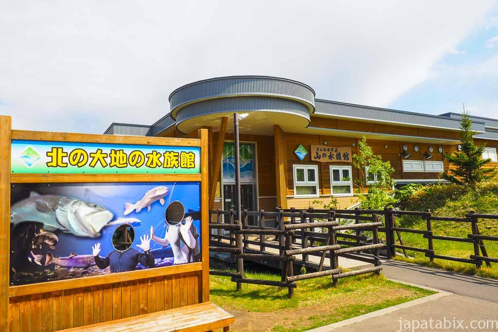 北海道北見市 北の大地の水族館