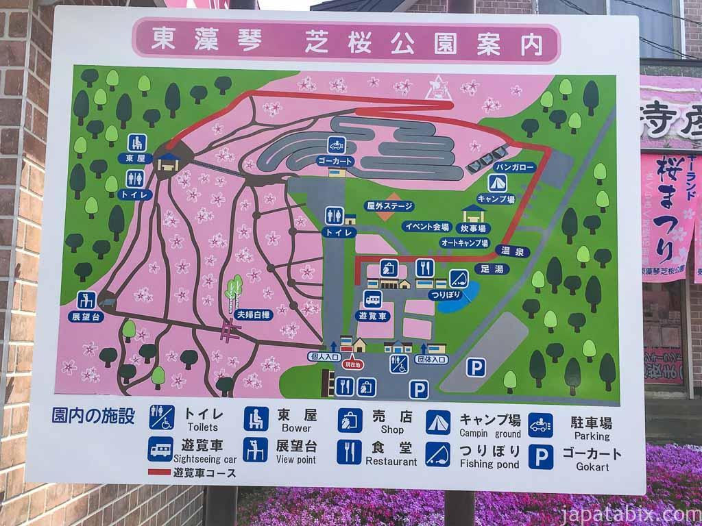 北海道大空町東藻琴 ひがしもこと芝桜公園 マップ