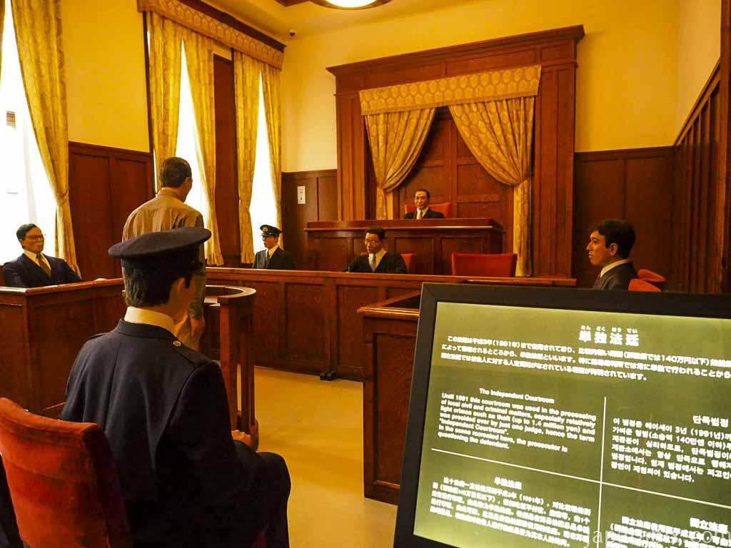 網走監獄 釧路地方裁判所網走支部法廷復原棟