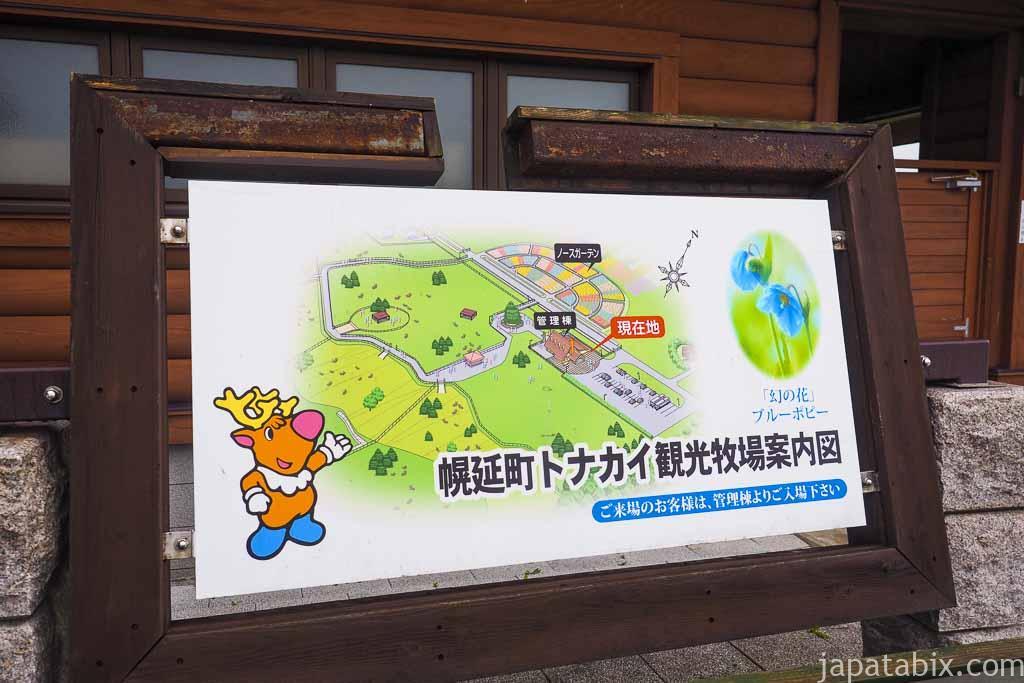 北海道 幌延町 トナカイ観光牧場 案内図