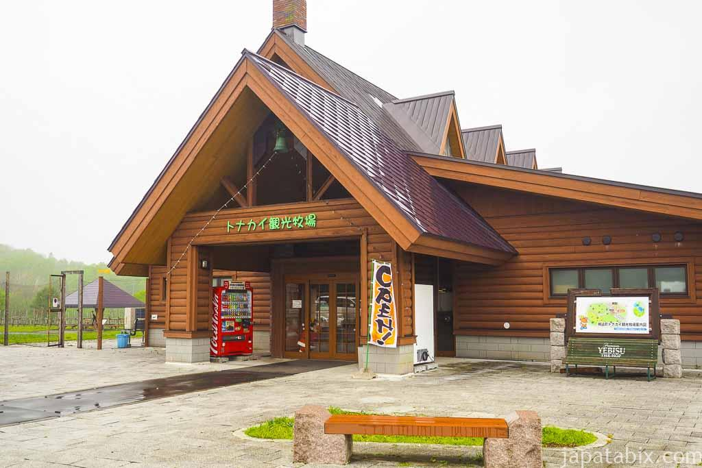 北海道 幌延町 トナカイ観光牧場