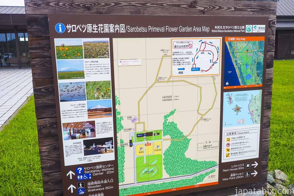 豊富町 周辺地図