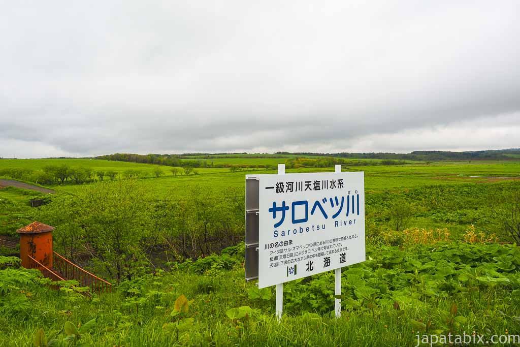北海道 豊富町 サロベツ川