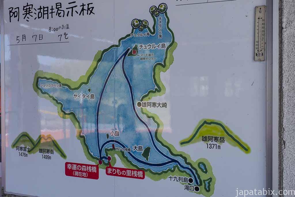 阿寒湖マップと航路