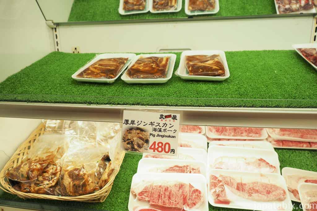 厚岸味覚ターミナル コンキリエ 食材選び