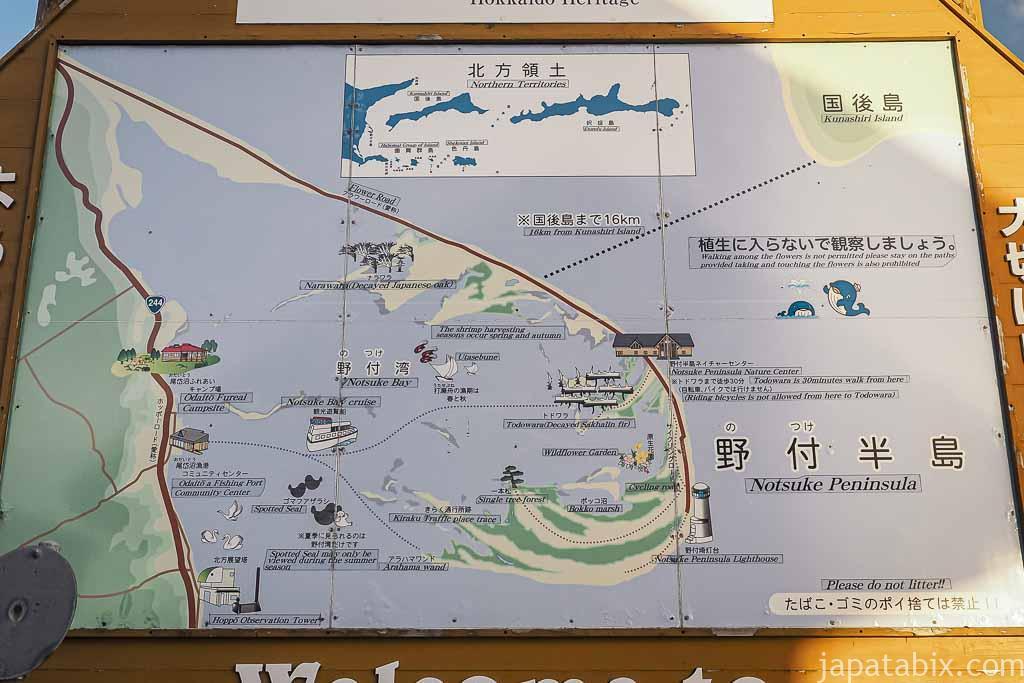北海道別海町 野付半島マップ
