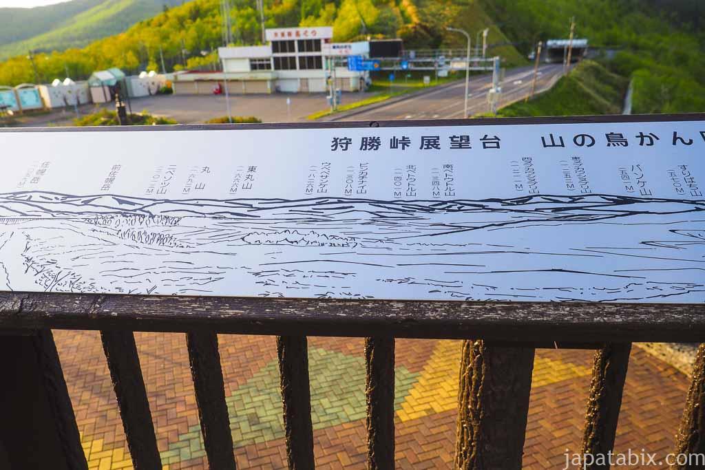 北海道 狩勝峠