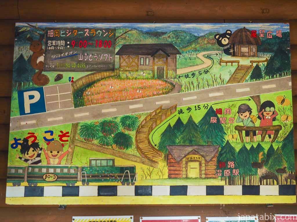 釧路湿原駅と細岡展望台の位置関係