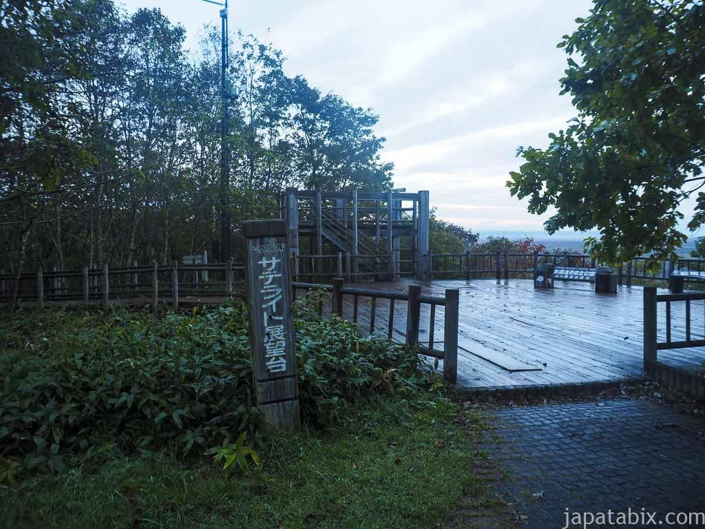 釧路湿原 北斗展望台