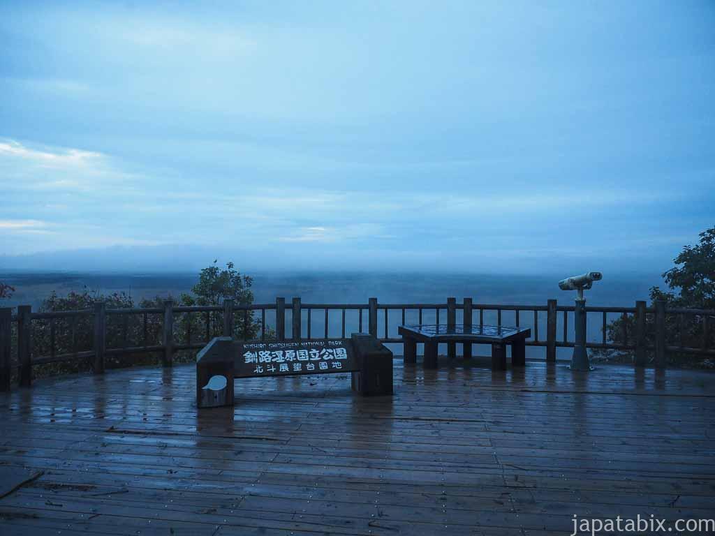 早朝の釧路湿原 北斗展望台
