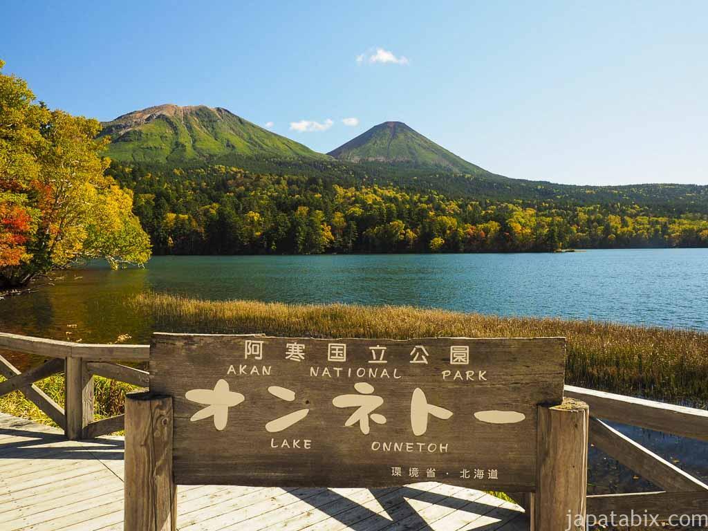 北海道足寄町 オンネトーの紅葉