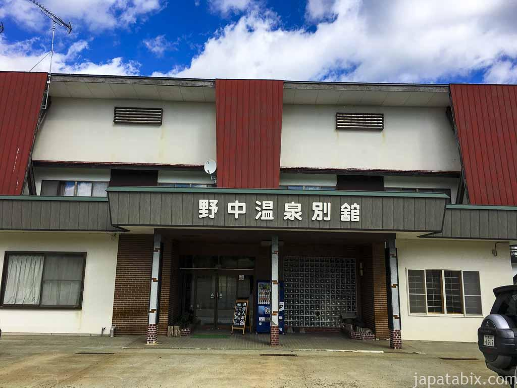 北海道足寄町 野中温泉 別館
