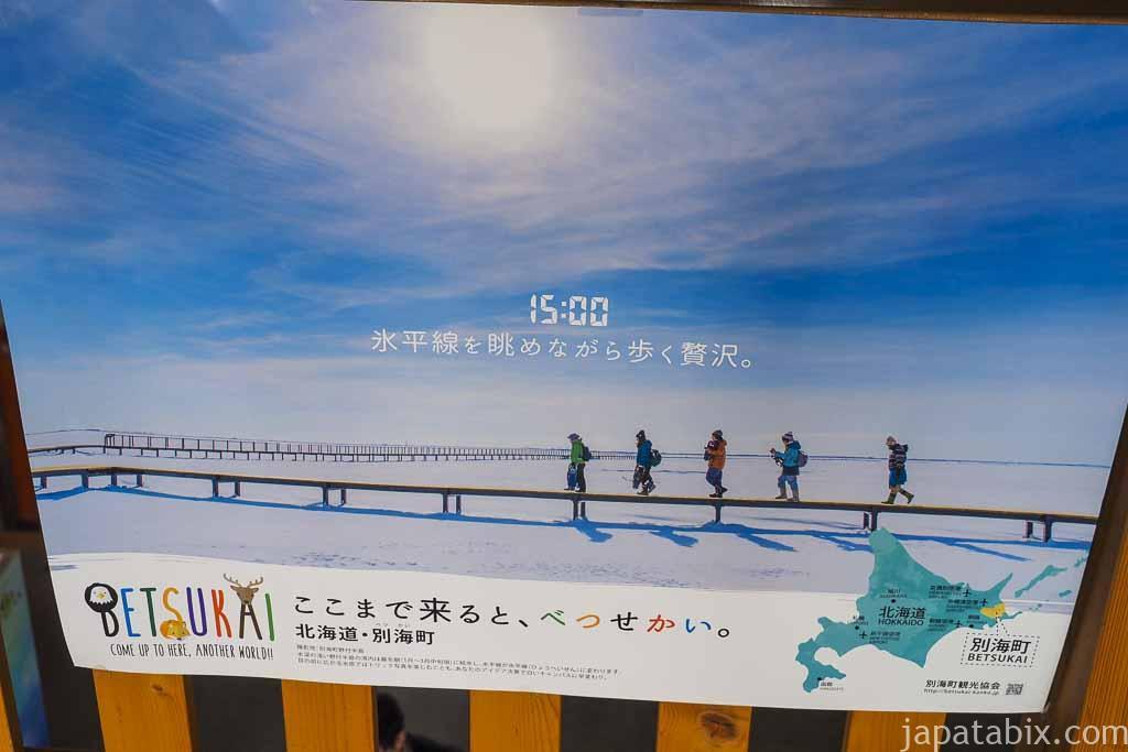 冬の別海町のポスター