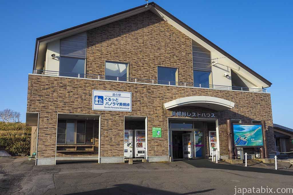 道の駅 ぐるっとパノラマ美幌峠