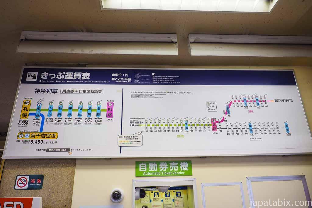 JR釧路駅 路線図
