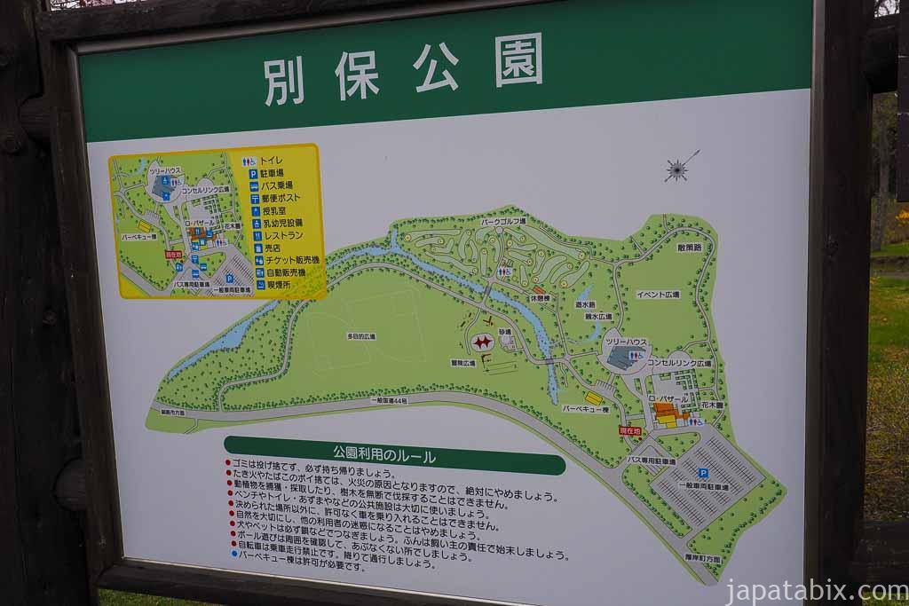 北海道釧路町 別保公園マップ