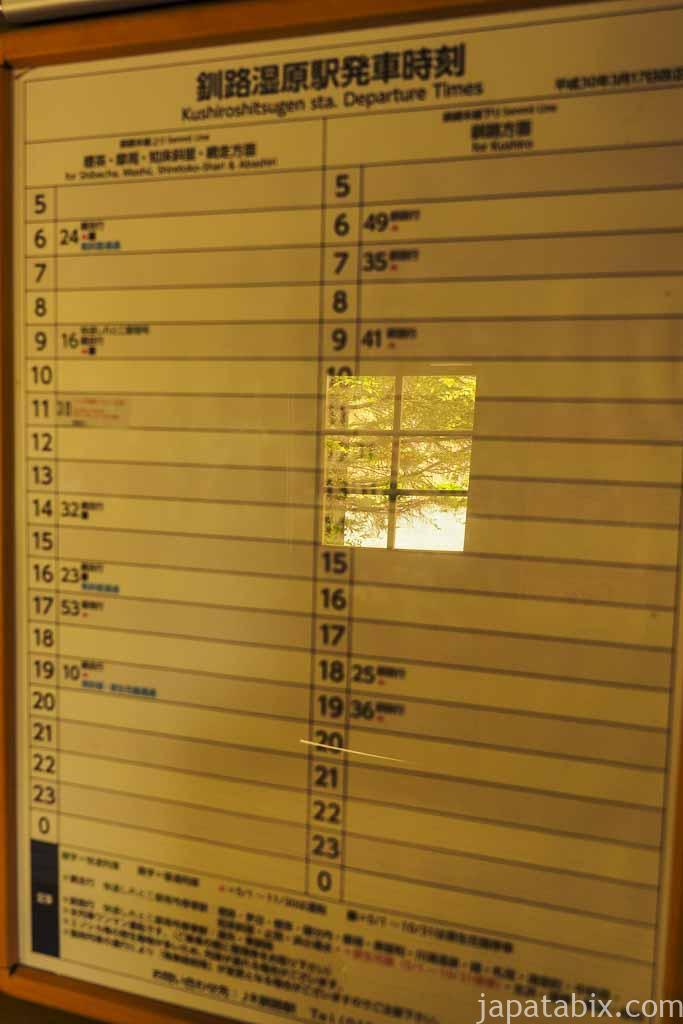 釧路湿原駅 時刻表