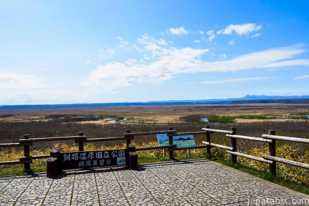釧路湿原 細岡展望台 釧路川