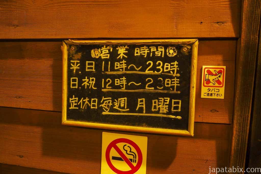 北海道根室市 喫茶 マイウイング