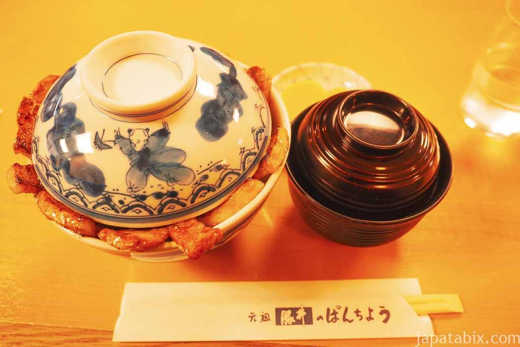 元祖豚丼のぱんちょう 梅となめこ汁
