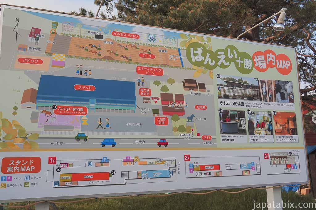 北海道帯広市 帯広競馬場 ばんえい十勝MAP