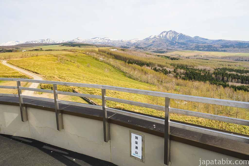開陽台から見る知床連山