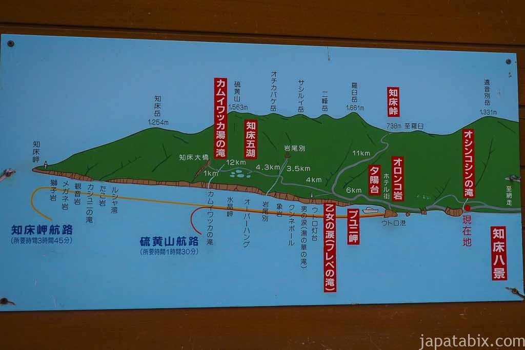 知床の観光船 航路